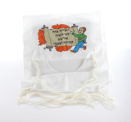 SMALL Kosher 100% White Cotton Israel Tzitzit KIDS Tsitsit Jewish Tallit Katan
