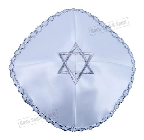 Embroidered Star of David Satin Kippah Yarmulke Jewish Yamaka Israel Head Cover
