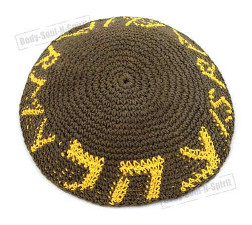 TZAHAL Knitted Kippah Yarmulke Tribal Jewish Kippa Israel Hat Covering Cap