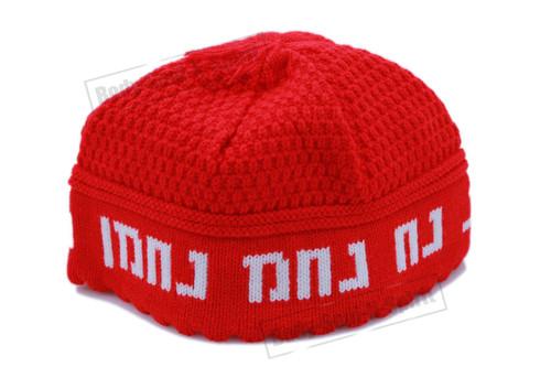 Red Rabbi Na Nach Nachman Knitted Kippah Yarmulke Tribal Jewish Hat covering Cap