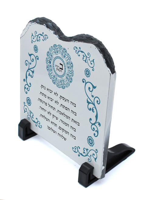 Decorative STONE stand shape Tablets of the Law Covenant HEBREW Business Bless