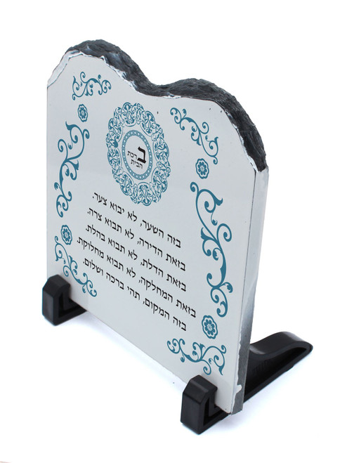 Decorative STONE stand shape Tablets of the Law Covenant HEBREW home Bless