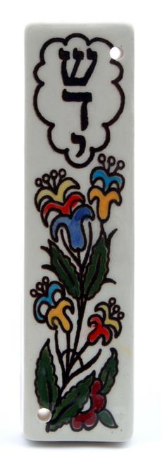 Holy Shaddi Armenian Ceramic Hebrew Mezuzah 12CM Case Israel Jewish Judaica Gift