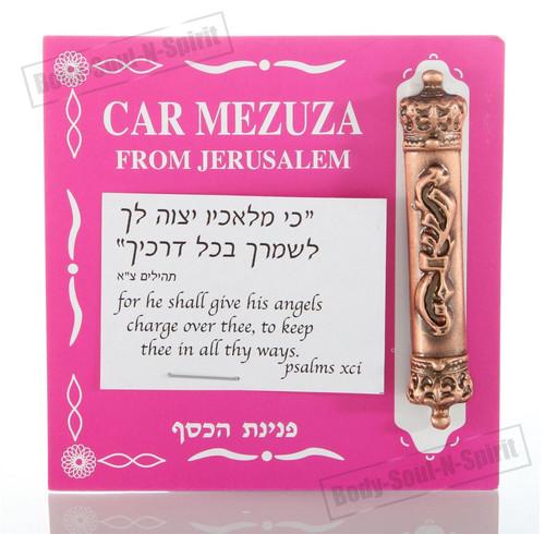 Copper plated car Mezuzah Mezuza Judaica Jewish Design Israel kabbalah Gift tura