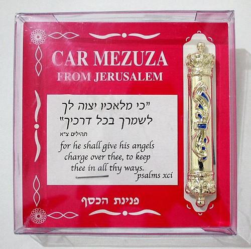 Gold plated car Mezuzah Mezuza Judaica Jewish Design Israel kabbalah Gift shaddi