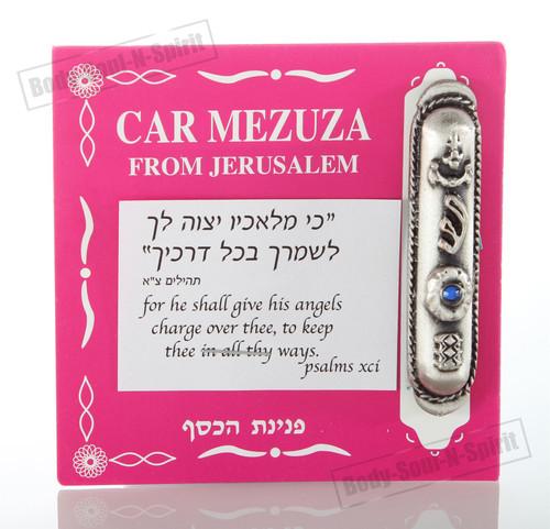 Silver plated car Mezuzah Mezuza Judaica Jewish shaddi blue eye Israel kabbalah