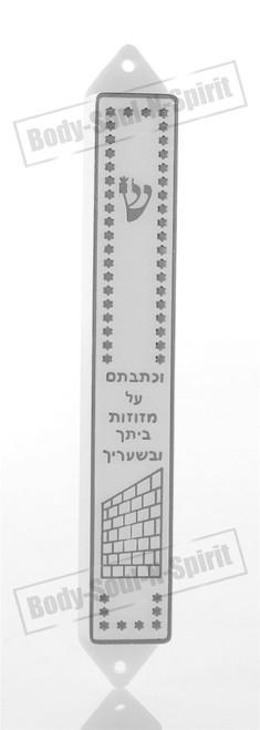 White & Silver Mezuzah Mezuza Case 12cm Judaica Jewish shaddi Plastic Design