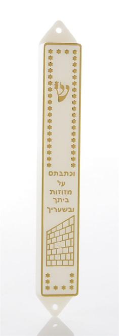 White plated Mezuzah Mezuza Case 12cm Judaica Jewish shaddi Plastic Design