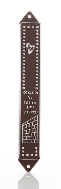 Brown plated Mezuzah Mezuza Case 12cm Judaica Jewish shaddi Plastic Design