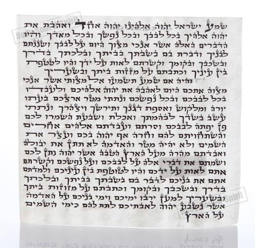 "Kosher Mezuza Mezuzah Klaf Scroll Parchment 12cm / 4.7"" Jewish Judaica Israel"