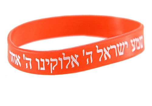 1 Orange Jewish Sacred Prayer SHEMA ISRAEL Rubber Wrist Bracelet kabala Judaica