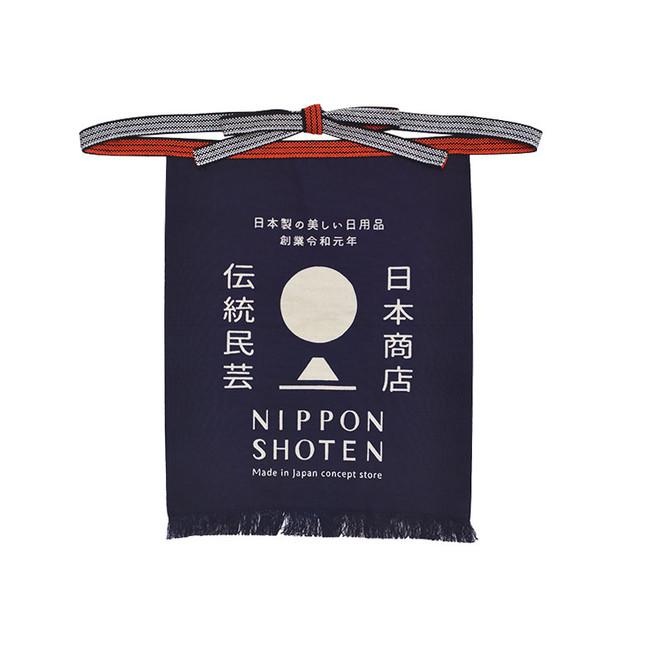Tablier japonais unisexe, produit original NIPPON SHOTEN
