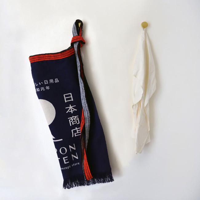 Tablier japonais unisexe Homaekake Maekake NIPPON SHOTEN