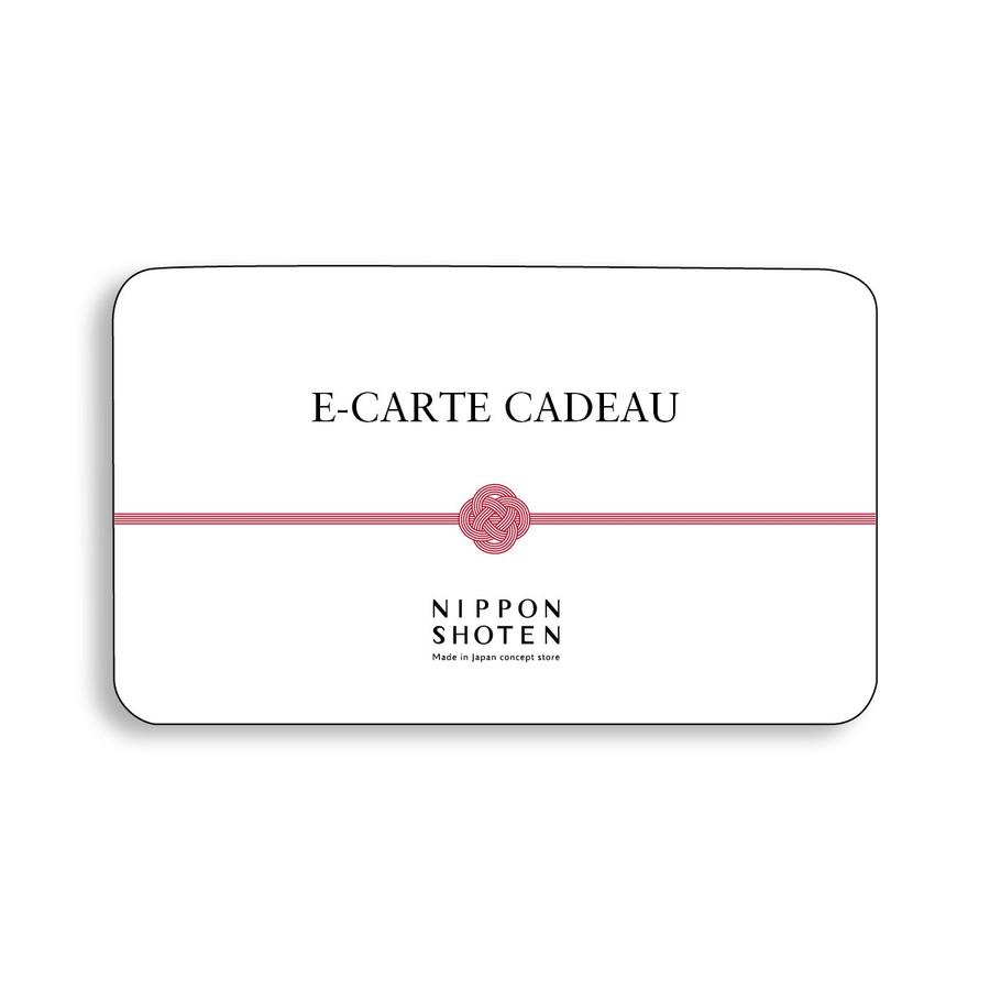 E-carte cadeau sur la boutique japonaise NIPPON SHOTEN de 50€