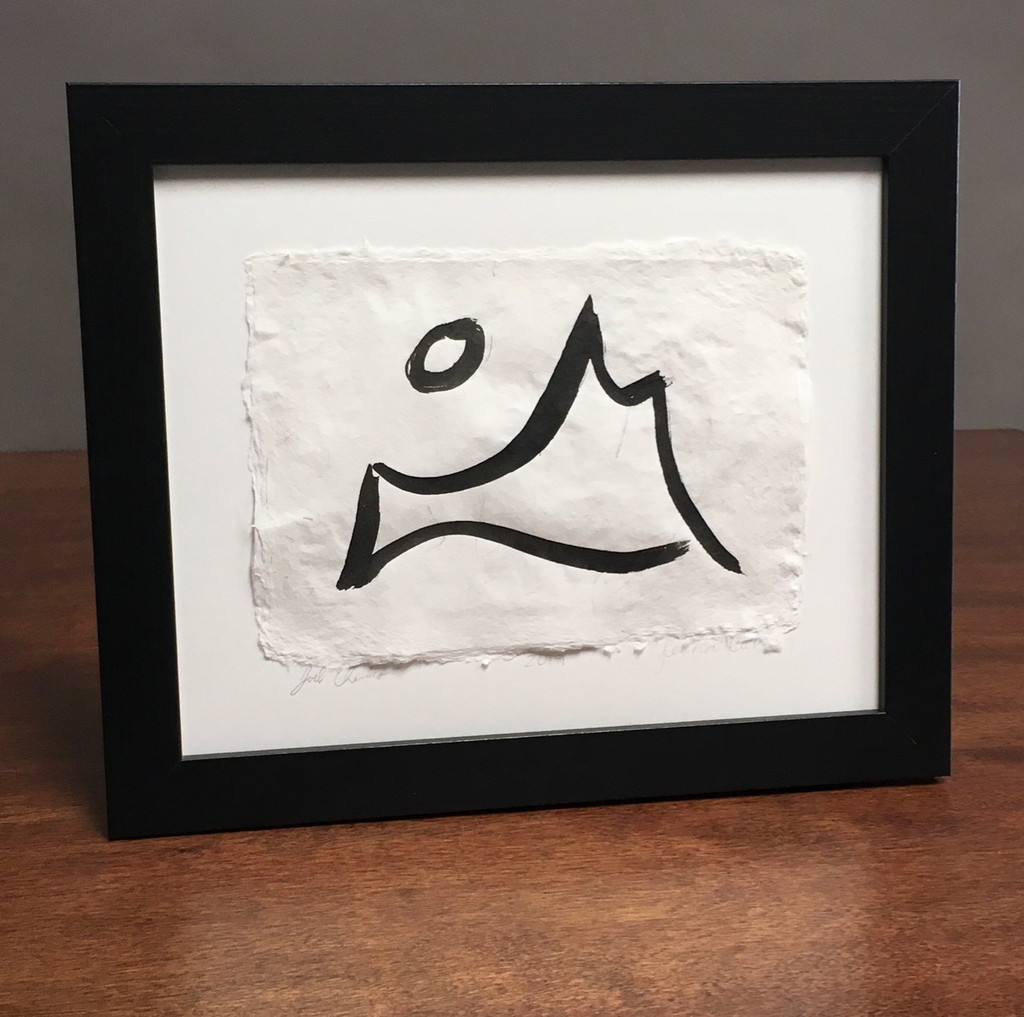 Signed Handmade Paper Cherrico Pottery Logo on a Matted Frame, 9.25 inches high by 11.25 inches wide, (SK1769) + One Handmade Paper/Hand Painted Greeting Card