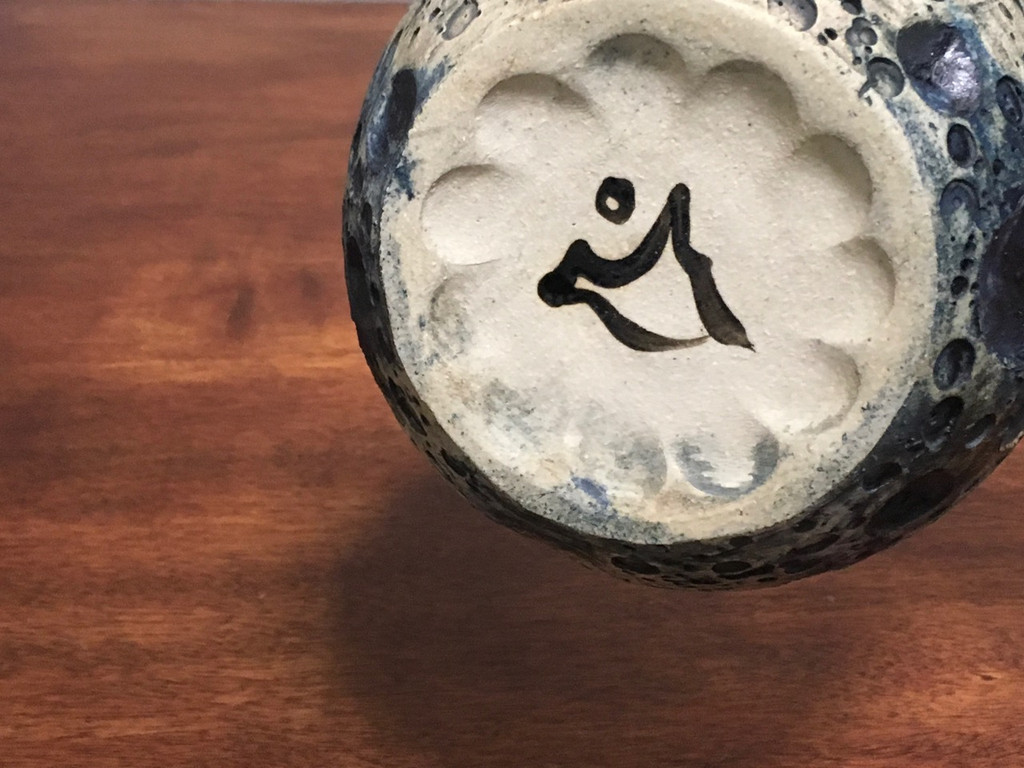 Lunar/Cosmic Serving Bowl, roughly 5.5 inches tall by 4.5 inches wide, Inspired by a Lunar Surface with a Star-Formation Nebula (SK2115)