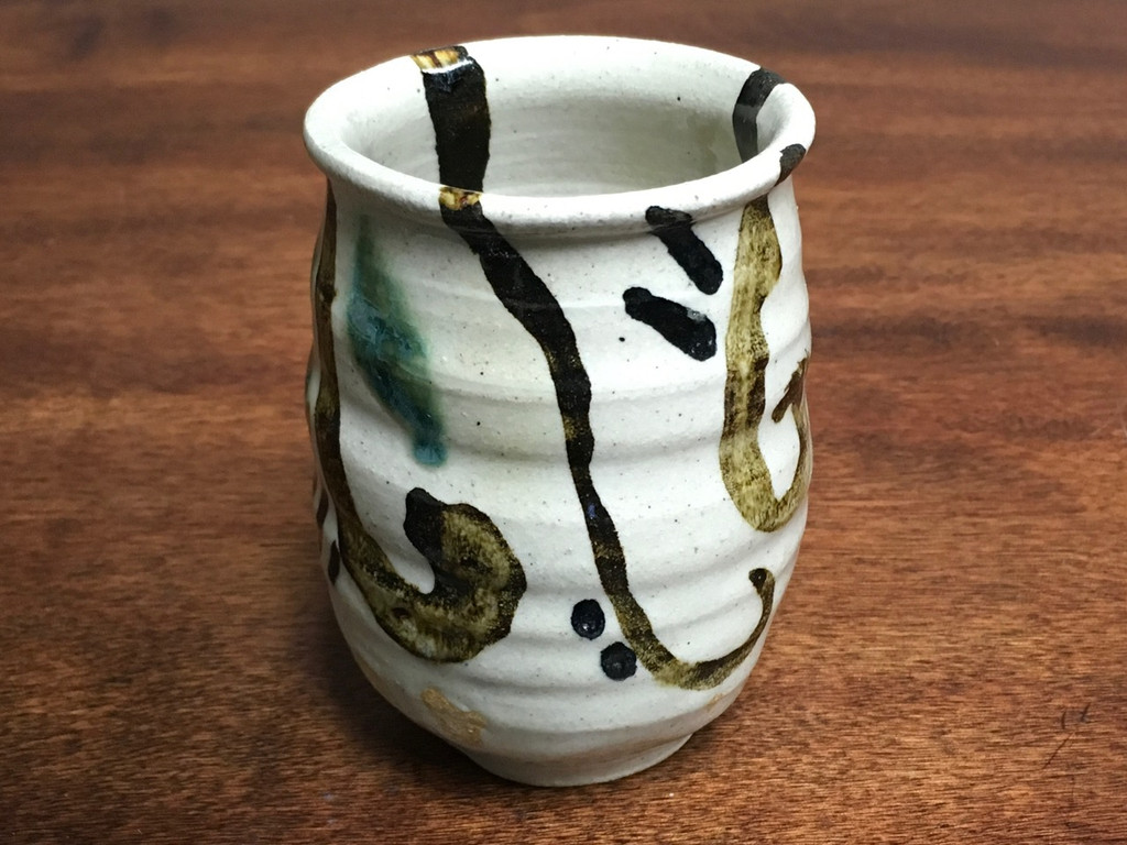 Beautiful Experimental Cup, Glazed by Sienna, roughly 10-12oz, (SK2635)