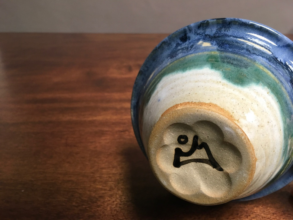 Nuka Cobalt Bowl, Crawling Textured Glaze, roughly 3.5 inches tall by 6 inches wide,  (SK2664)