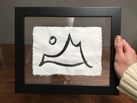 Handmade Paper Cherrico Pottery Logo in a Floating Frame, 9.25 inches high by 11.25 inches wide, (SK1768)