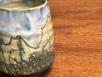 Mountain Cup, roughly 8 Ounce Size (SK2318)