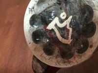 'Kothon' Spartan Mug, roughly 16-18ounce size (SK5598)