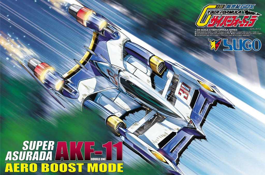 Aoshima 50798 Cyber Formula Super Asurada AKF-11 Aero Boost Mode 1/24 Scale Kit