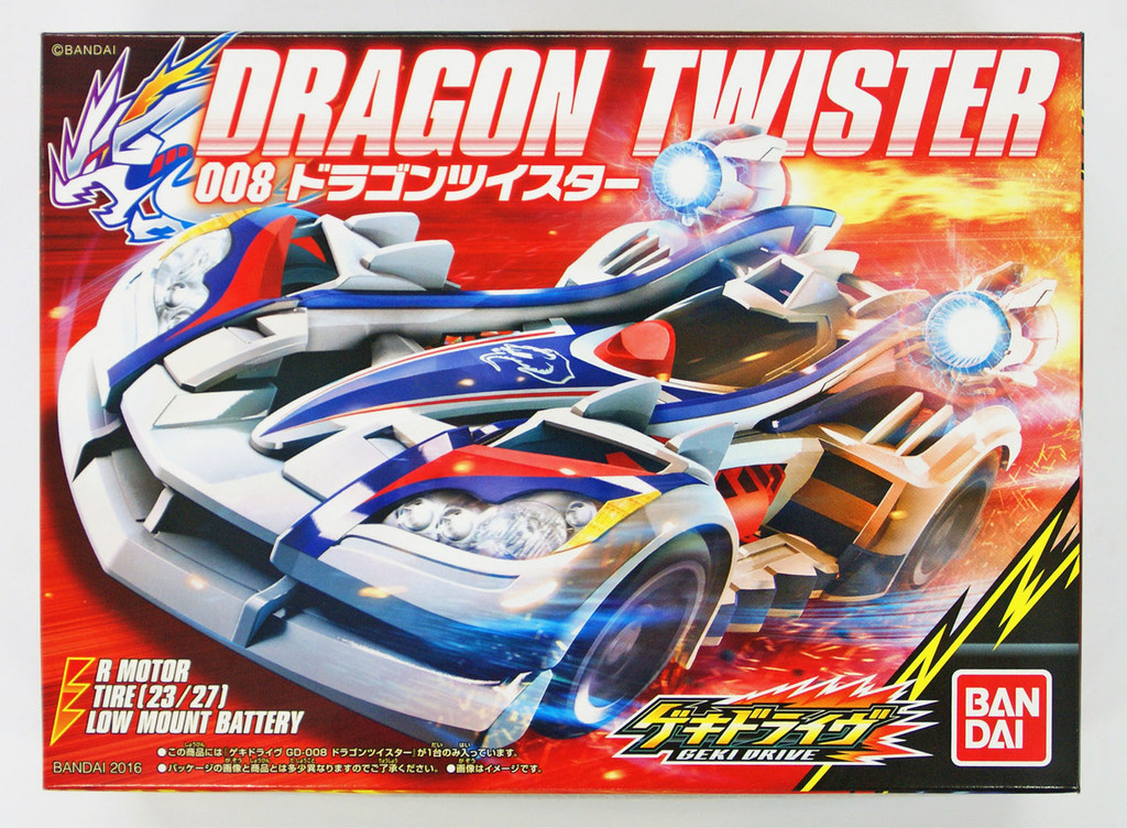 Bandai GEKI DRIVE GD-008 Dragon Twister Non Scale Kit 4549660094340
