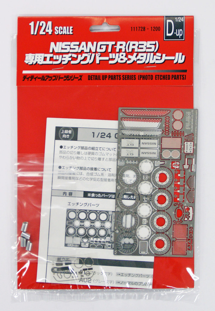 Fujimi Dup 111728 Detail Up Parts Photo Etched Parts for NISSAN GT-R R35 1/24