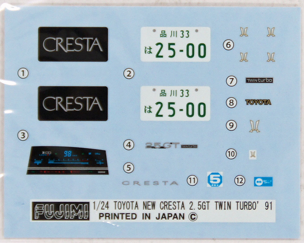 Fujimi ID-122 Toyota Cresta 2.5GT Twin Turbo 1991 1/24 Scale Kit 039572
