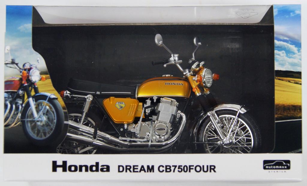 Aoshima Skynet 82874 Honda CB750FOUR (K0) Candy Gold 1/12 Scale