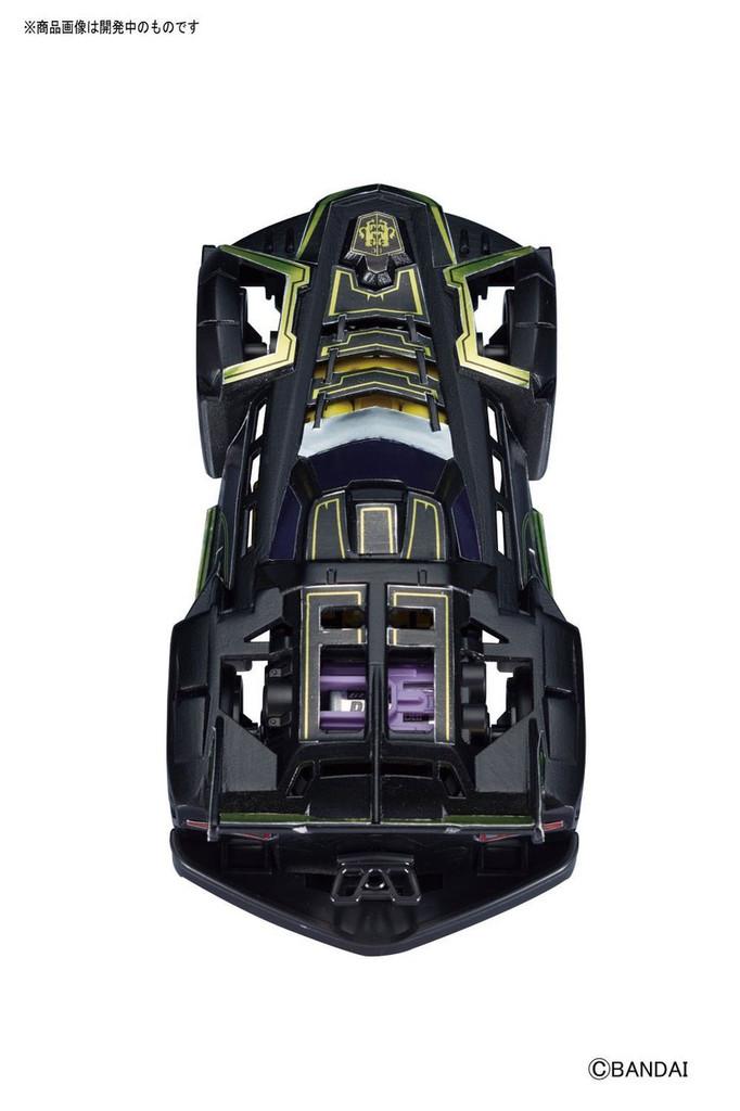 Bandai GEKI DRIVE GD-009 Inivelo Cougar Non Scale Kit 4549660094371