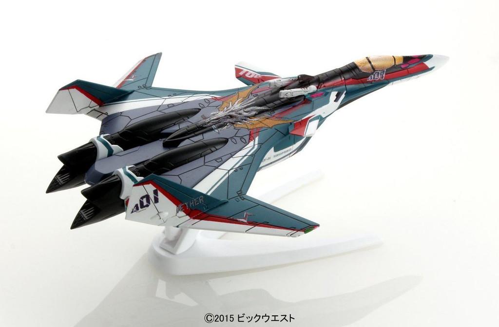 Bandai 063216 Macross VF-31S SIEGFRIED Fighter Mode (Arad Molders Use) Non Scale Kit