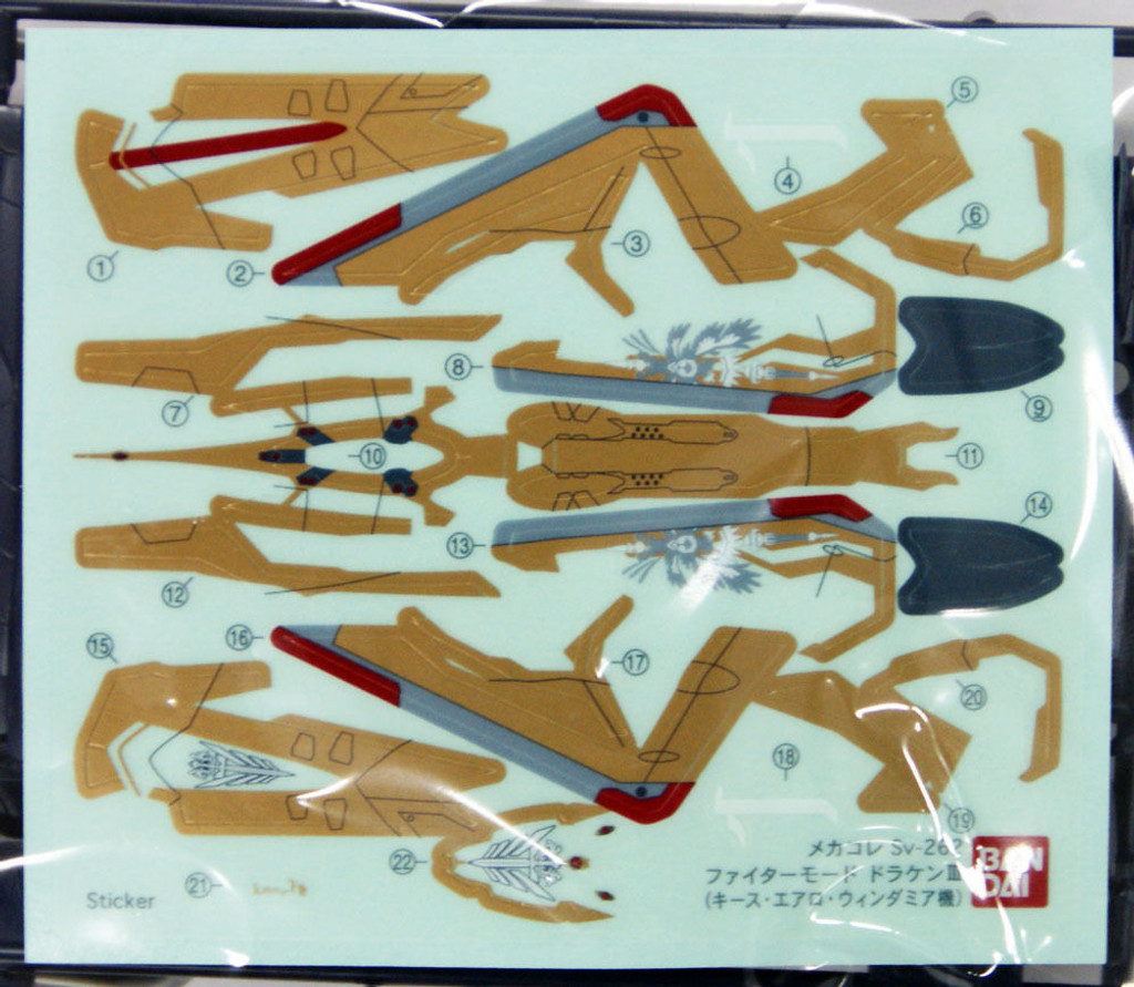 Bandai 063223 Macross Sv-262Hs DRAKEN III Fighter Mode Non Scale Kit