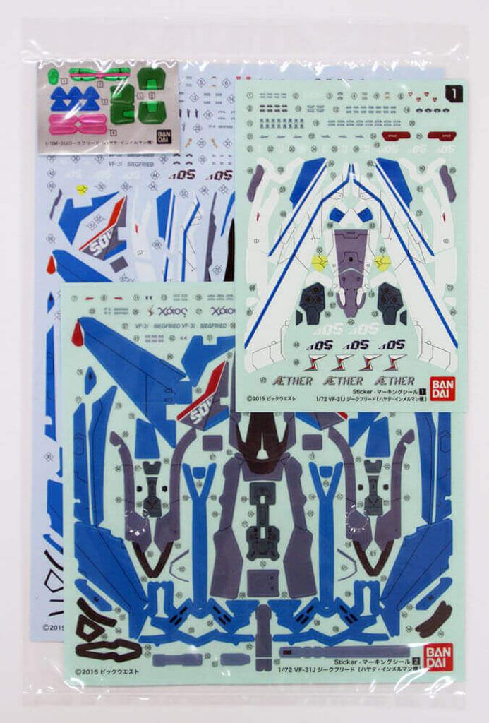 Bandai 063278 Macross VF-31J SIEGFRIED (Hayate Immelmann Use) 1/72 Scale Kit