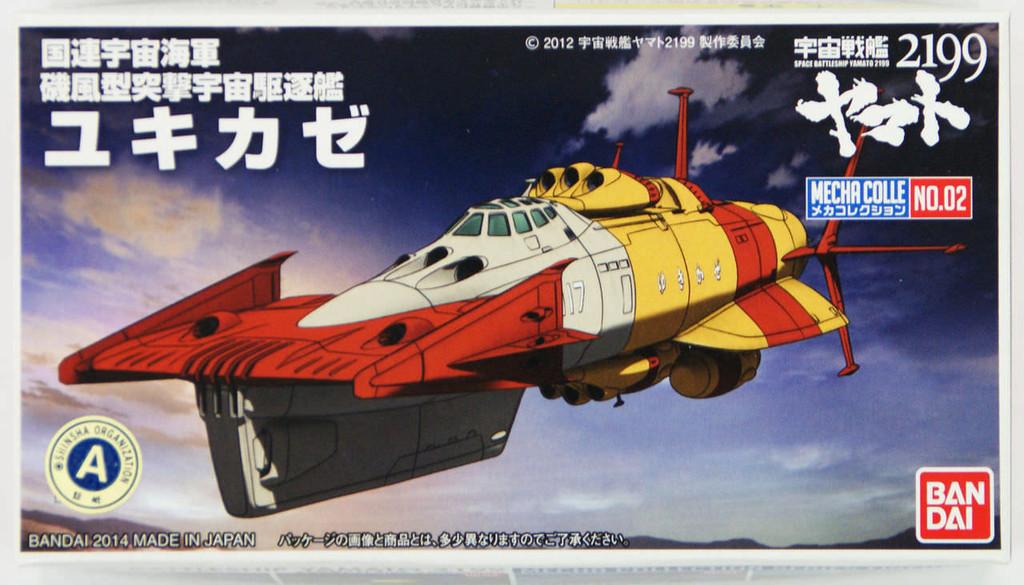 Bandai 894854 Space BattleShip Yamato 2199 Yukikaze Non Scale Kit