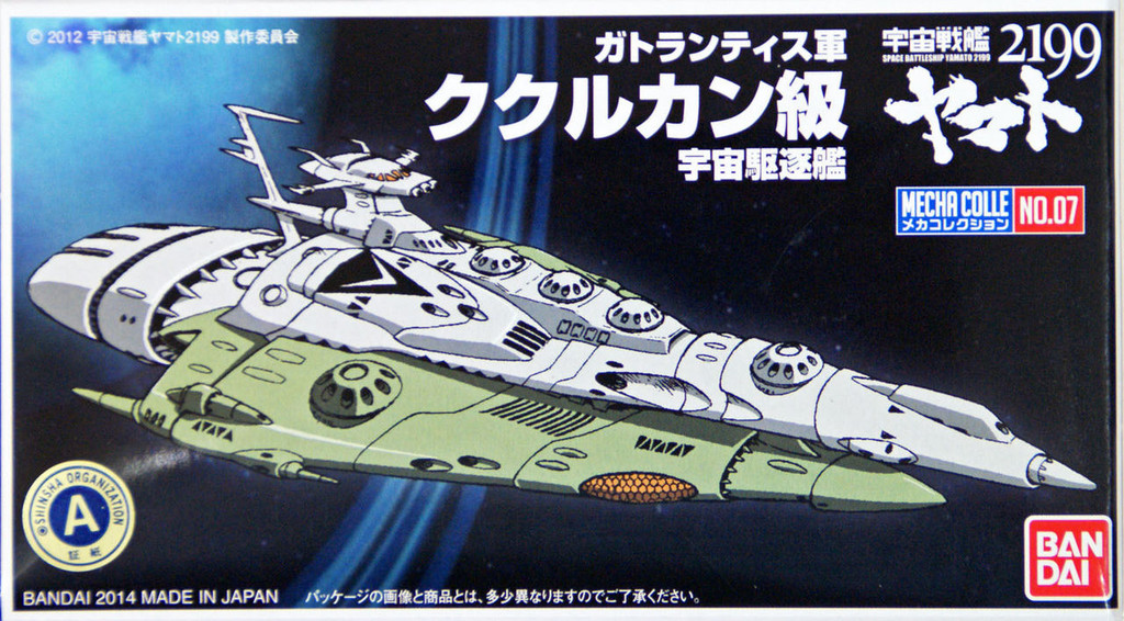 Bandai 914026 Space BattleShip Yamato 2199 Kukulcan Class Non Scale Kit