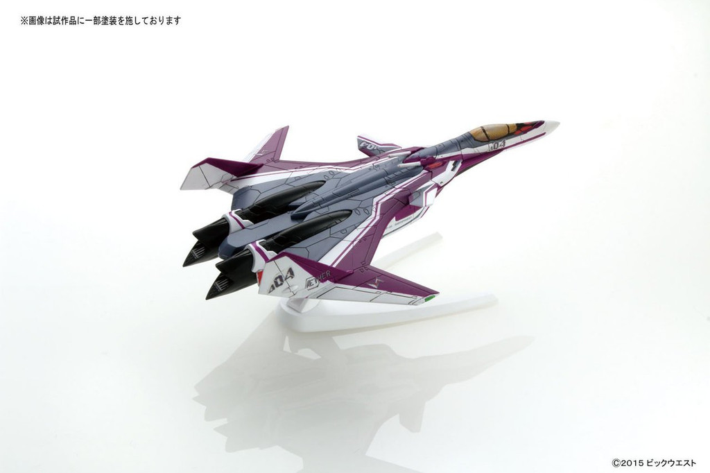 Bandai 094296 Macross VF-31C Siegfried Fighter Mode (Mirage Farina Jenius Use) Non Scale Kit