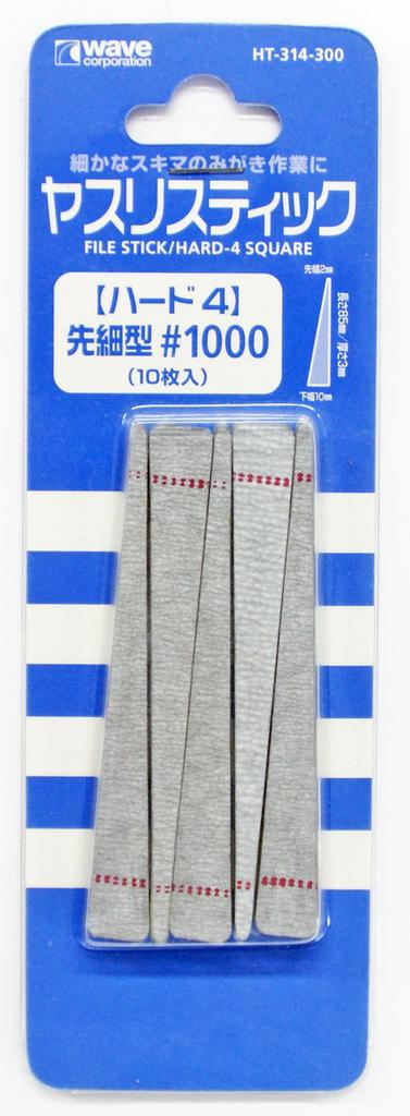 Wave Materials HT314 File Stick / Hard 4 Square #1000 (10 pcs)