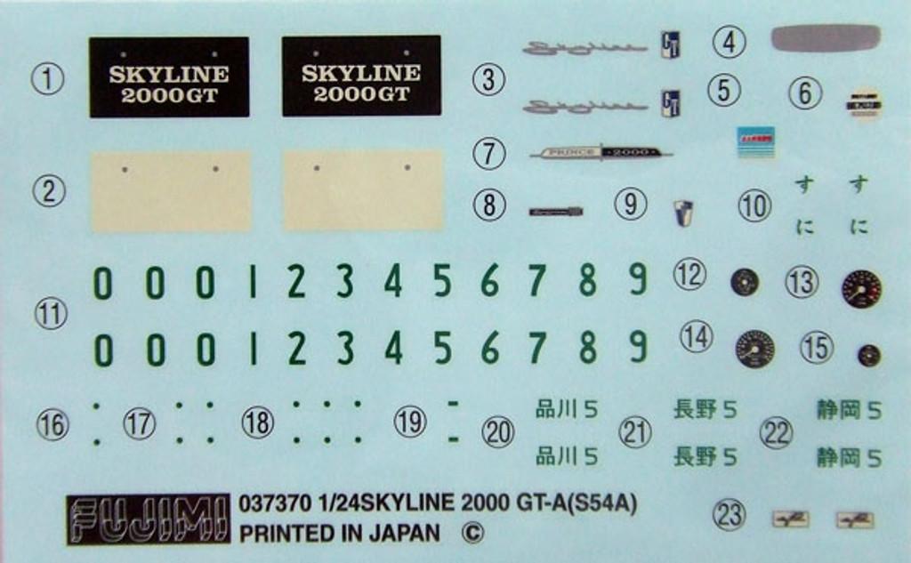 Fujimi ID-102 Nissan Skyline 2000GT-A S54A 1/24 Scale Kit 037370