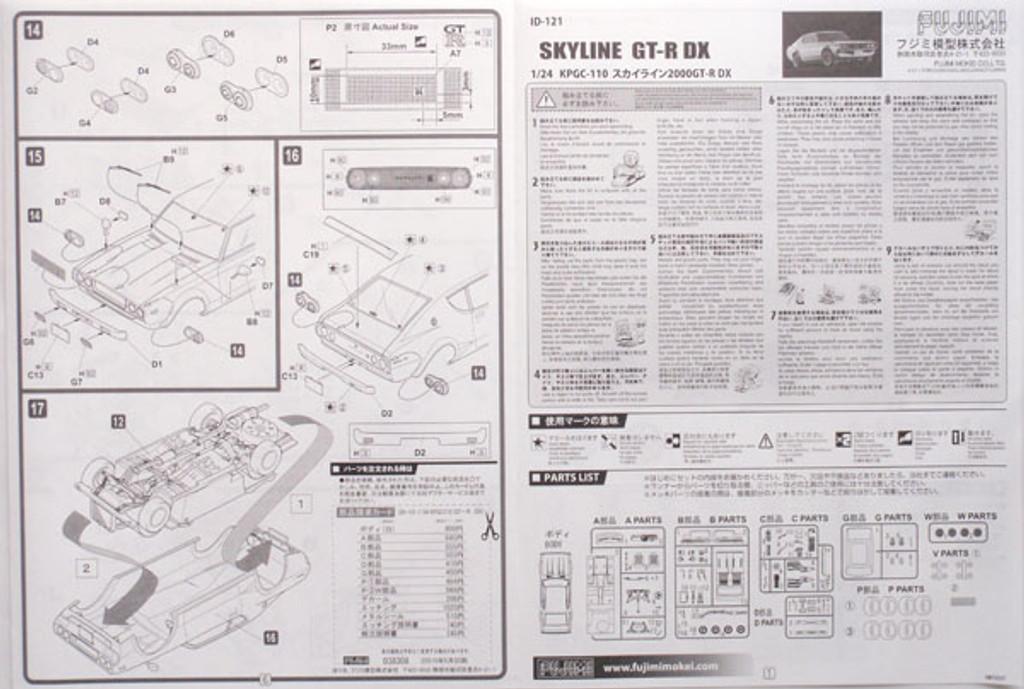 Fujimi ID-121 Nissan Skyline GT-R KPGC110 1/24 Scale Kit 038308