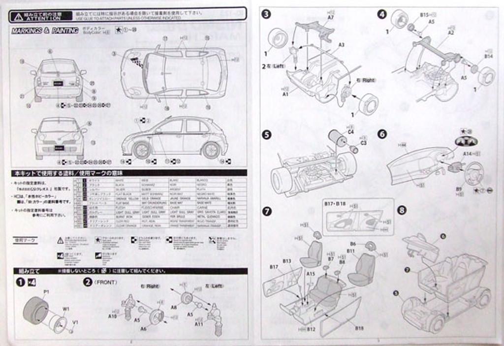 Fujimi ID-123 Nissan March Nismo S-tune 1/24 Scale Kit