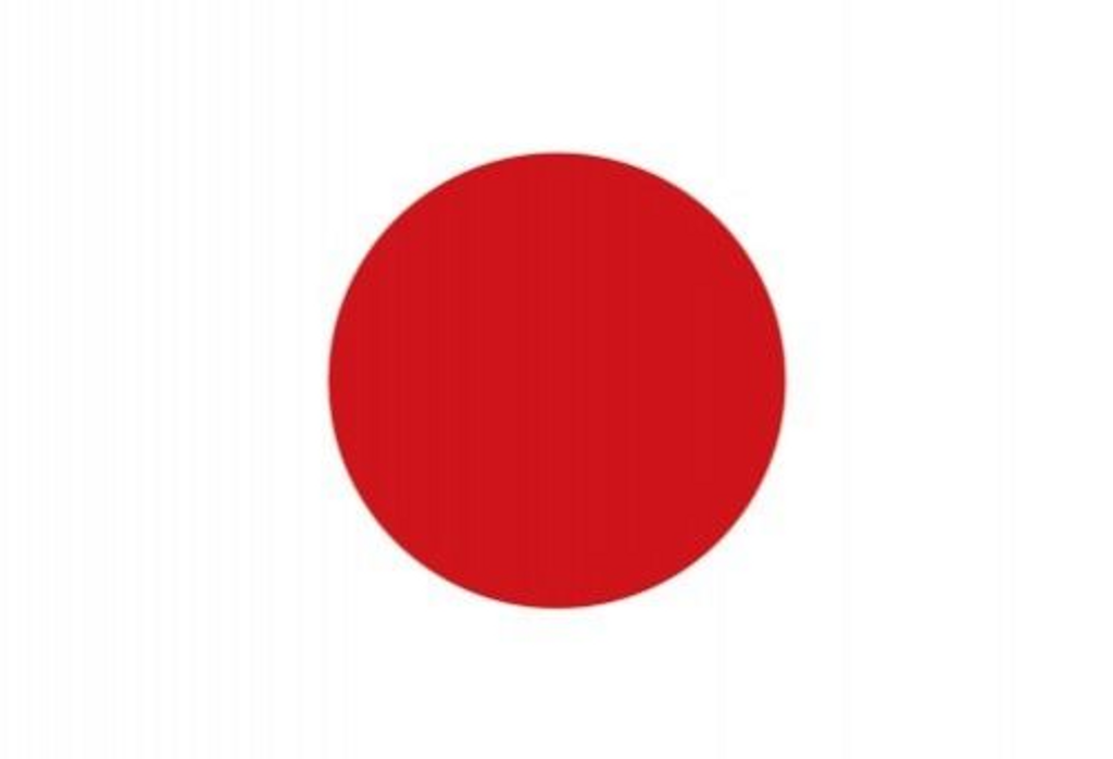 Beverly Jigsaw Puzzle 33-085 Japanese National Flag Jigsaw (300 Pieces)