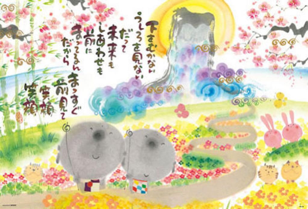 Beverly Jigsaw Puzzle 61-333 Yuseki Miki Japanese Illustration (1000 Pieces)