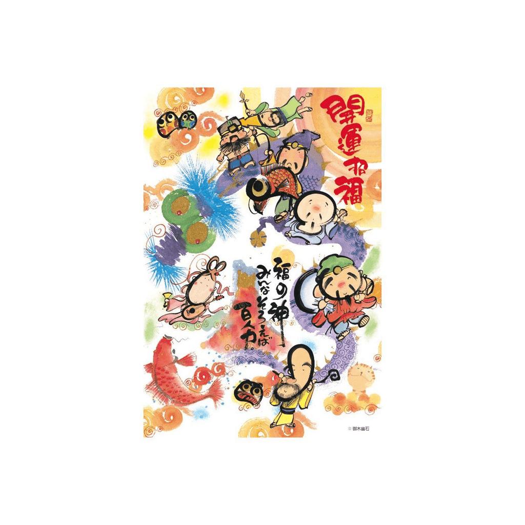 Beverly Jigsaw Puzzle M108-139 Yuseki Miki Japanese Illustration (108 S-Pieces)
