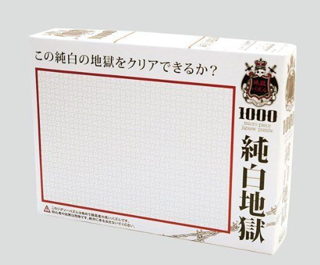 Beverly Jigsaw Puzzle M71-847 All White Jigsaw (1000 S-Pieces)