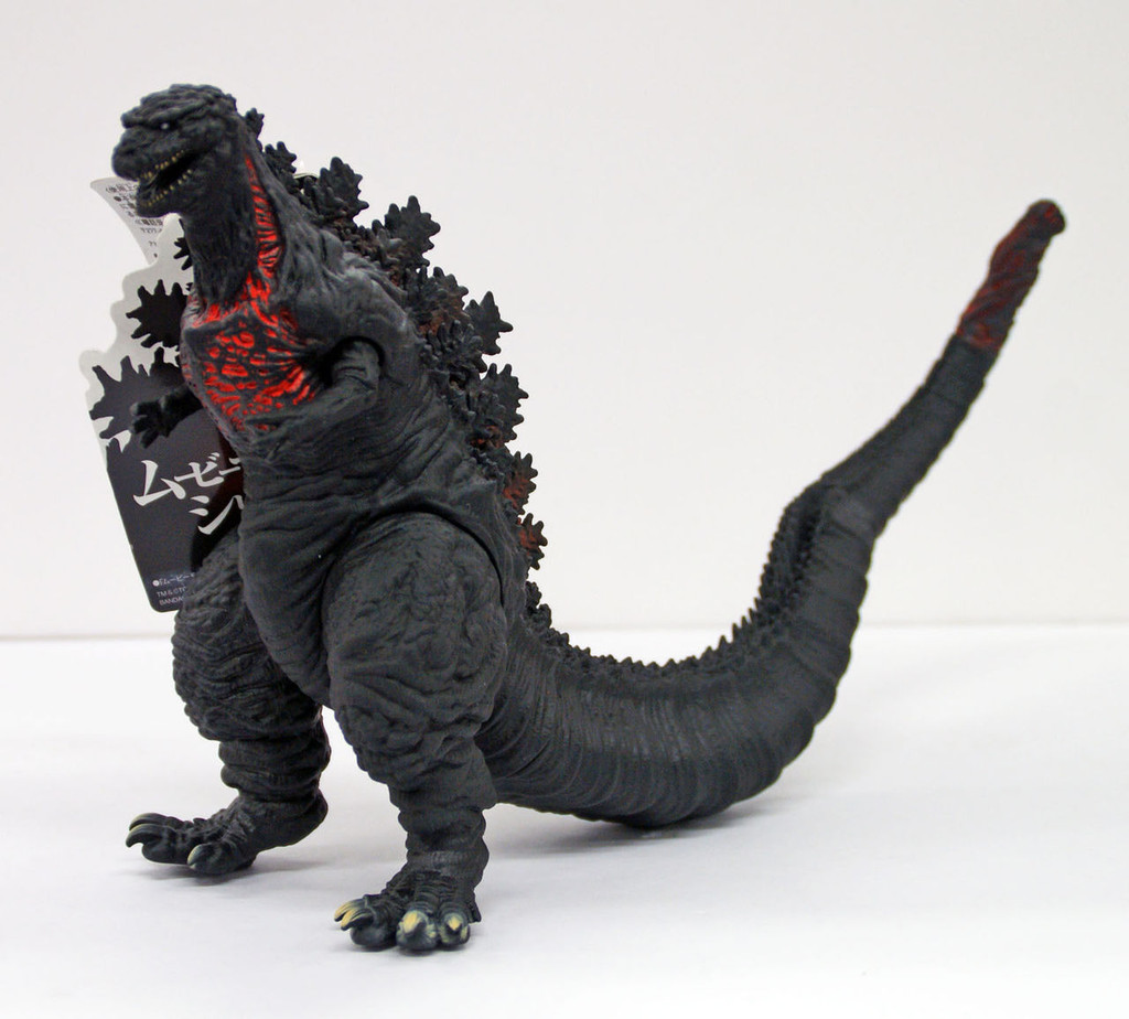 Bandai Movie Monster Series Godzilla 2016 Figure