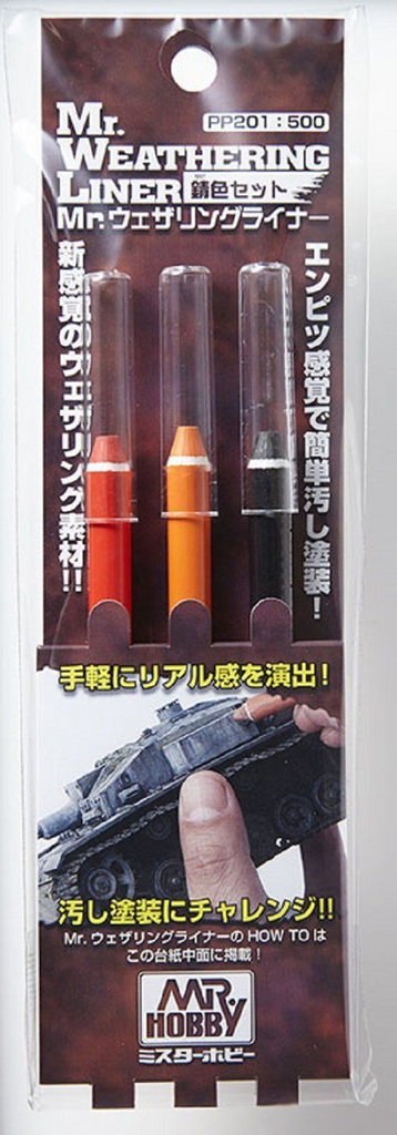 GSI Creos Mr.Hobby PP201 Mr. Weathering Liner (3 Colors Pen)