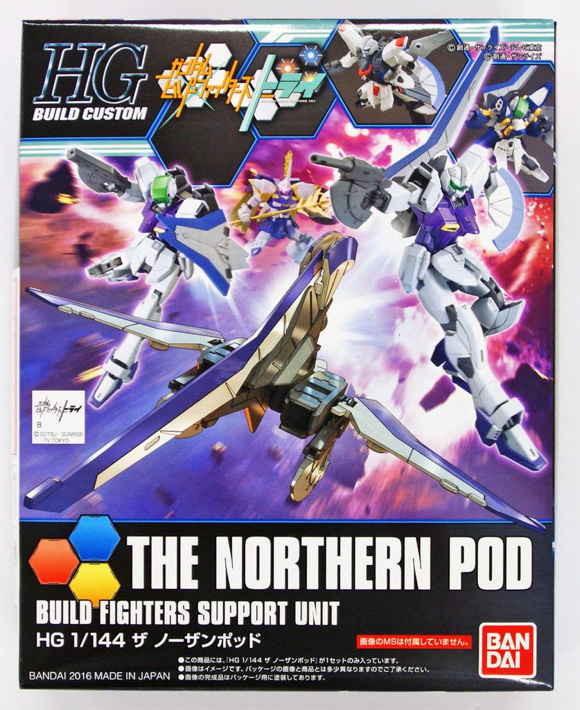 Bandai HG Build Custom 027 THE NORTHERN POD 1/144 Scale Kit