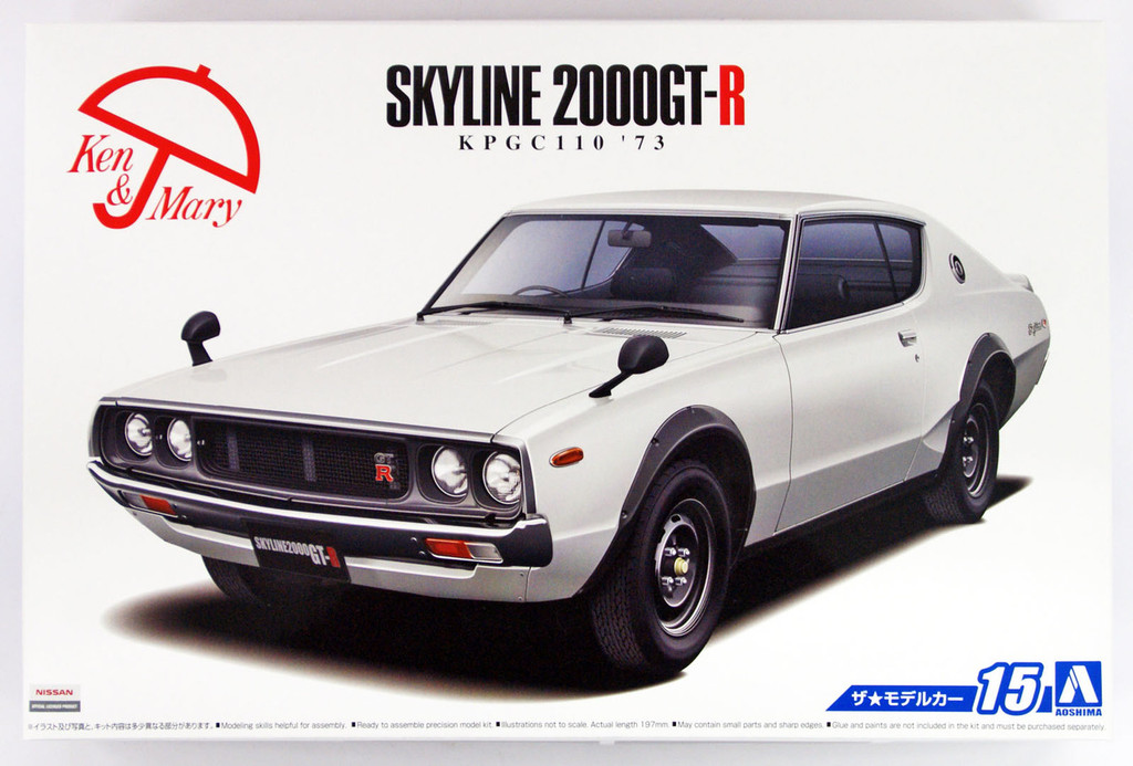 Aoshima 52129 The Model Car 15 Nissan KPGC110 Skyline HT2000 GT-R '73 1/24 Scale Kit