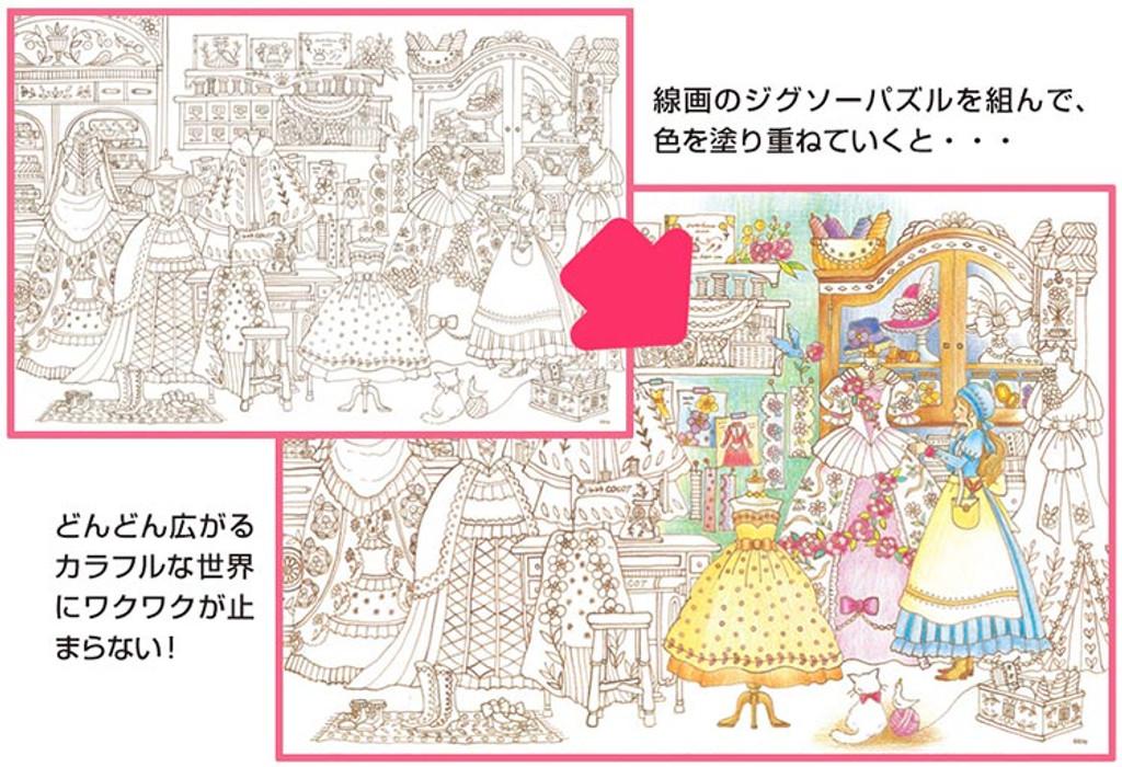 Beverly Jigsaw Puzzle L74-145 Coloriage Coloring Couturiere Atelier (150 L-Pieces)